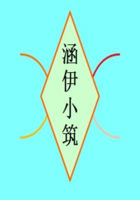 中国历史七年级上册