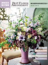 岁时花艺设计指南. 春日庭院风自然感花艺设计