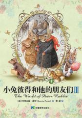 小兔彼得和他的朋友们Ⅲ