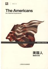 美国人:建国的历程(开放人文)(试读本)