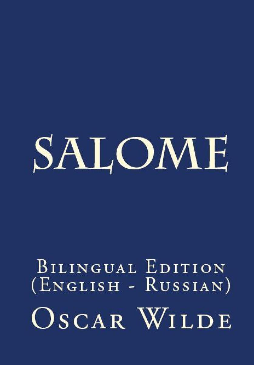 Salome: Bilingual Edition (English – Russian)