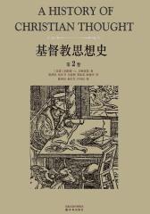 基督教思想史(第2卷)
