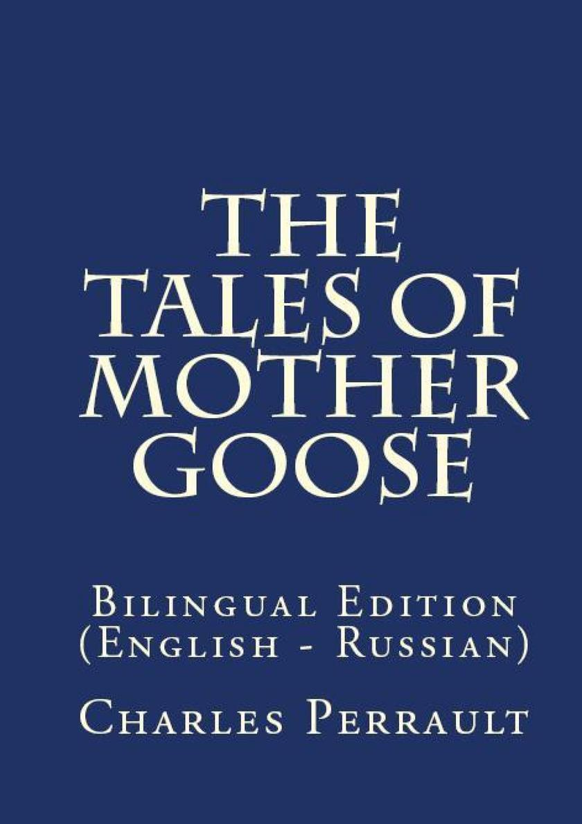 The Tales Of Mother Goose: Bilingual Edition (English – Russian)