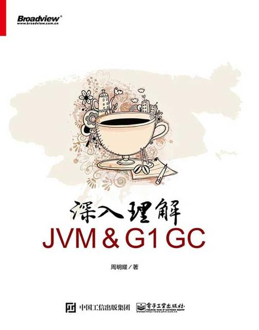 深入理解JVM&G1GC