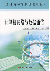 网络应用模式(仅适用PC阅读)