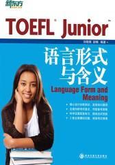 TOEFL Junior语言形式与含义