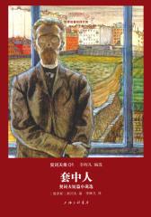 世界名著名译文库·契诃夫集(01):套中人