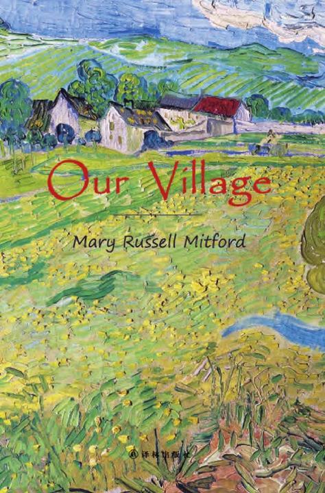 我们的村庄