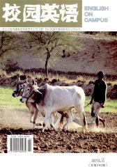 校园英语 月刊 2012年02期(电子杂志)(仅适用PC阅读)