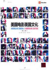 美国电影美国文化(试读本)
