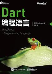 Dart编程语言