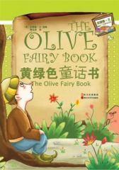 黄绿色童话书