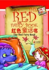 红色童话书