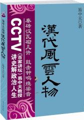 领导干部决策大参考·日本经济与中日经贸关系发展报告(试读本)