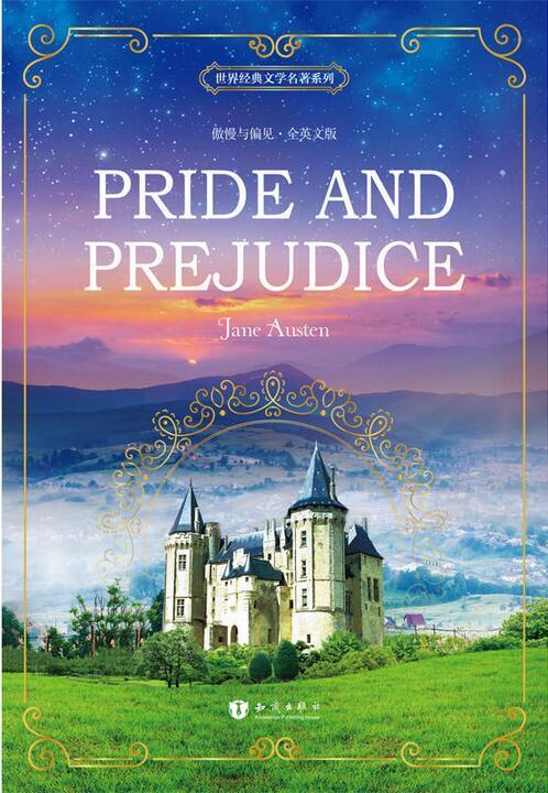 傲慢与偏见Pride and Prejudice全英文版