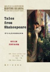 床头灯英语5000词纯英文:莎士比亚戏剧故事集