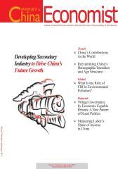 China Economist 双月刊 2012年04期(电子杂志)(仅适用PC阅读)