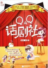 QAQ话剧社
