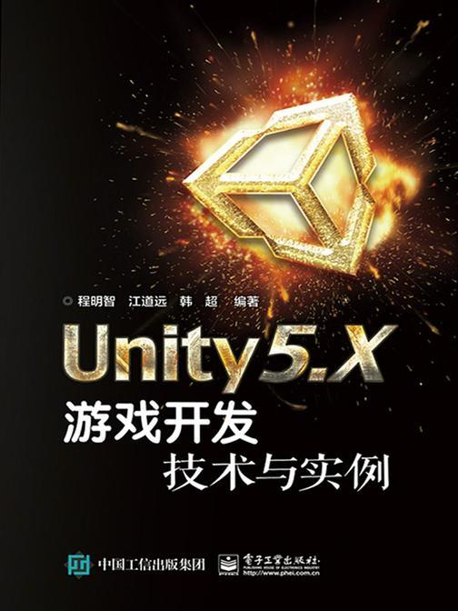 Unity5.X游戏开发技术与实例