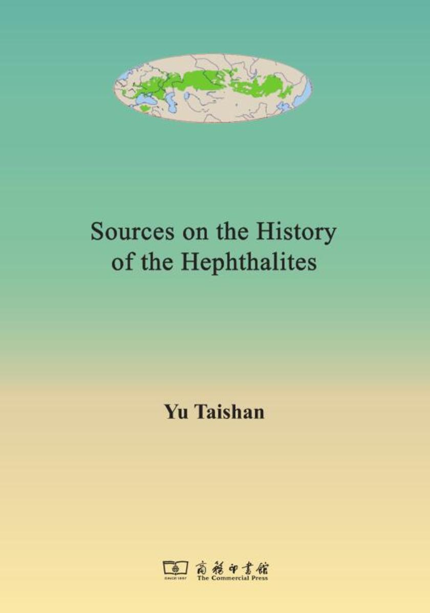 Sources on the History of the Hephthalites