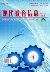 现代教育信息 双月刊 2012年01期(电子杂志)(仅适用PC阅读)