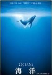 海洋 国语版(影视)