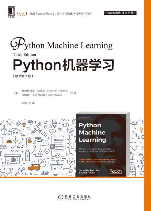 Python机器学习(原书第3版)