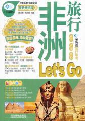 非洲旅行Let'sGo(畅销版)