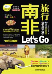 南非旅行Let'sGo(第二版)