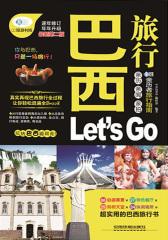 巴西旅行Let'sGo(第2版)