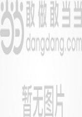 贴身男秘(第161-180章)