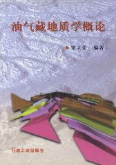 神曲(三卷本)
