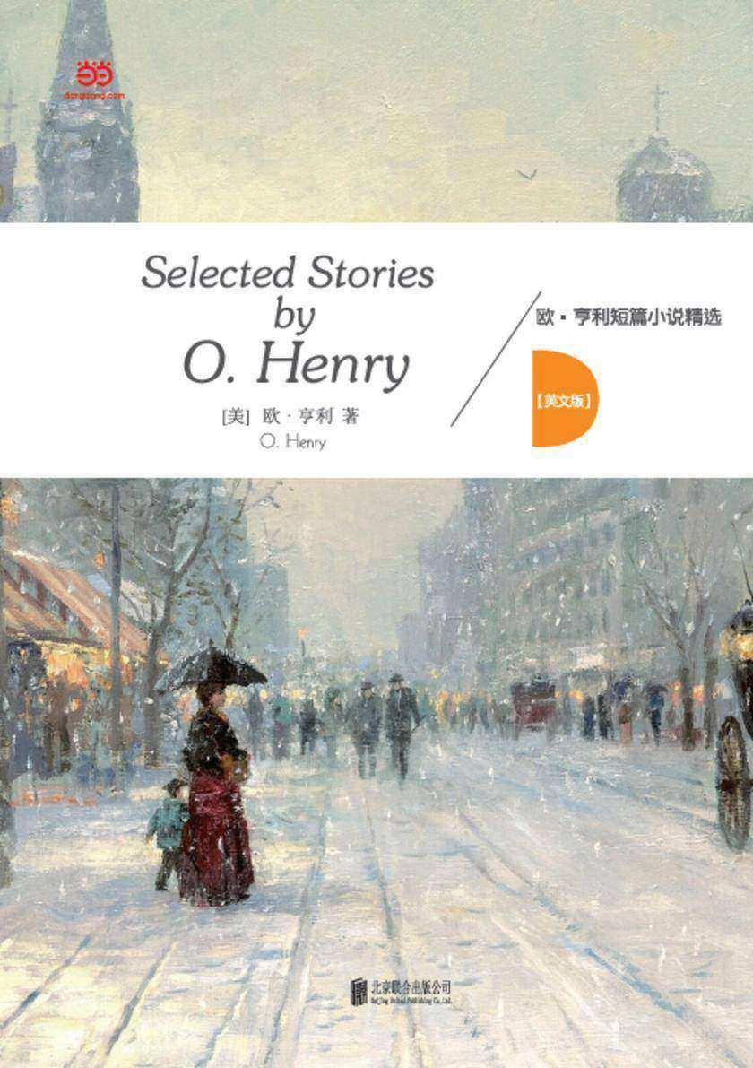 欧亨利短篇小说精选(英文版)(仅适用PC阅读)