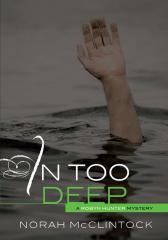 #8 In Too Deep