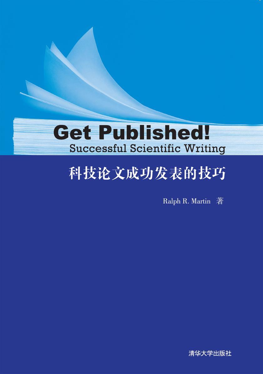 科技论文成功发表的技巧:英文