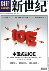 财新周刊 2014年第23期 总第608期(电子杂志)
