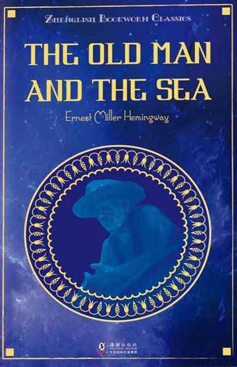 老人与海:The Old Man and the Sea