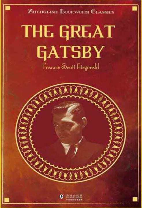 了不起的盖茨比:The Great Gatsby