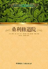 桑利修道院(外国文学微阅读·西方恐怖小说精选)