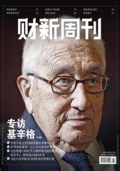 财新周刊 2015年第11期 总第646期(电子杂志)