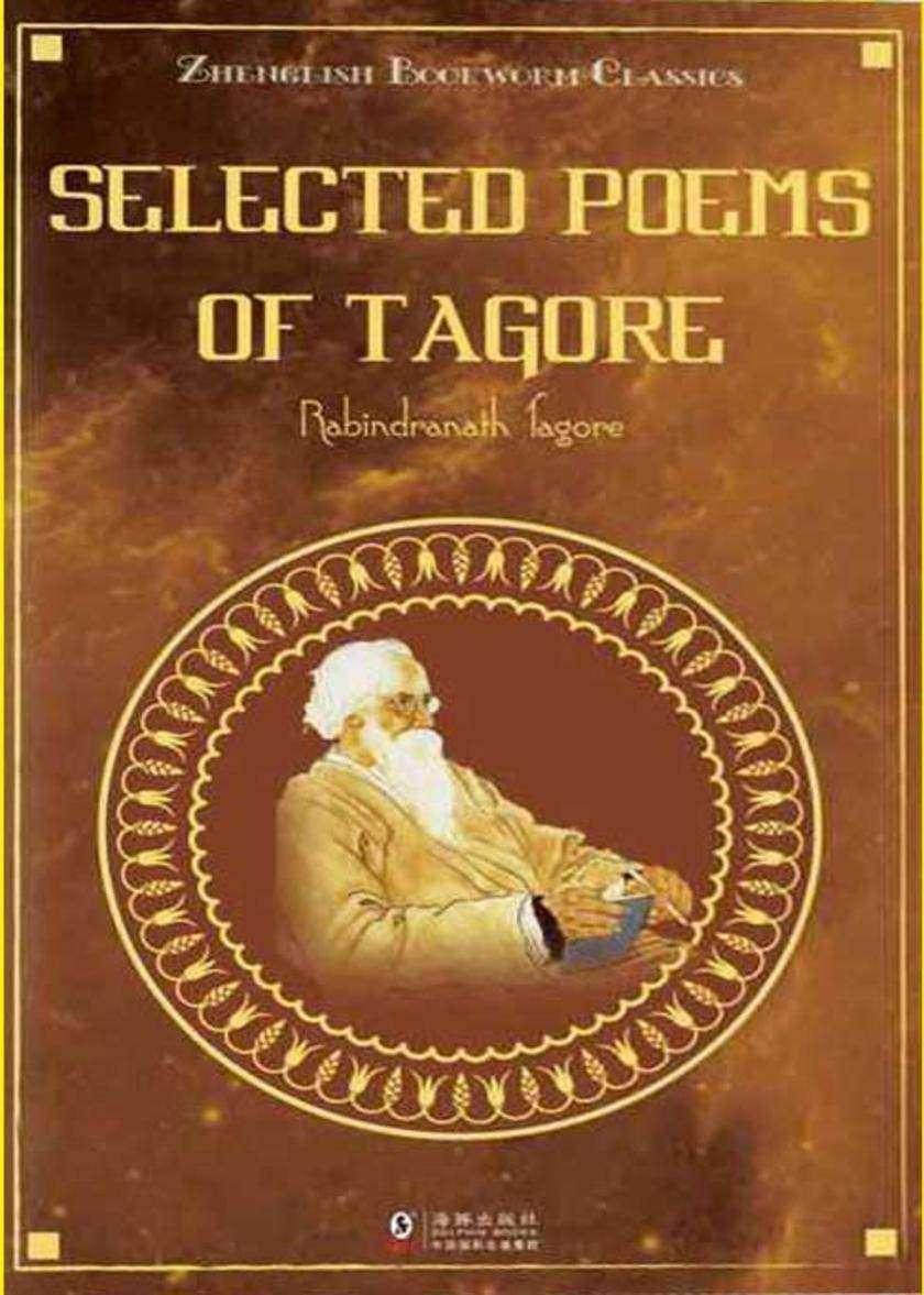 泰戈尔诗选:Selected Poems of Tagore