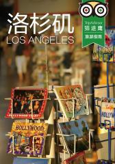 洛杉矶(TripAdvisor猫途鹰旅行指南)(电子杂志)