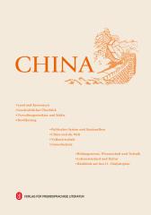 中国.2011:德文(仅适用PC阅读)