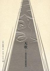 天歌--走进中国火箭的摇篮