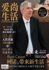 爱尚生活 月刊 2011年04期(电子杂志)(仅适用PC阅读)
