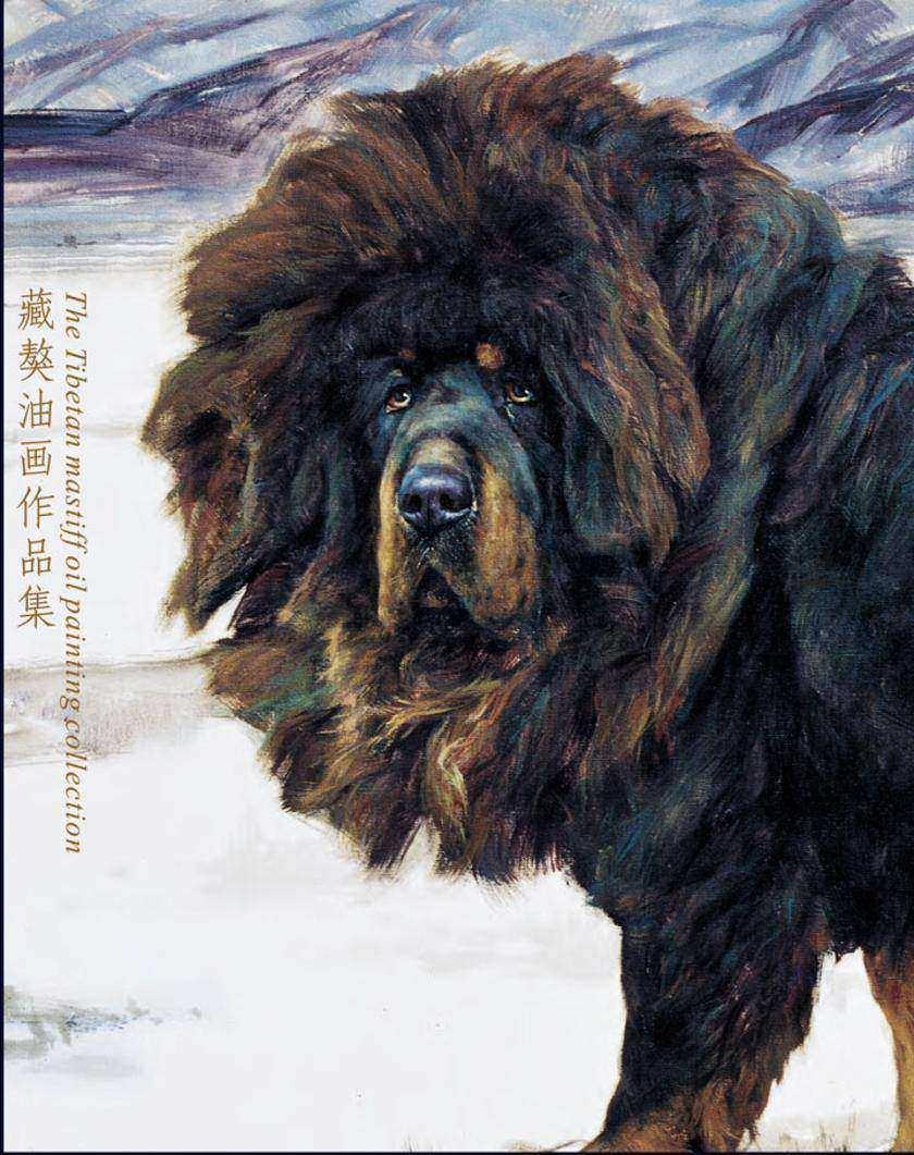林跃藏獒油画作品集(仅适用PC阅读)