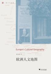 欧洲人文地图