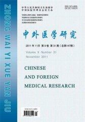 中外医学研究 旬刊 2011年31期(电子杂志)(仅适用PC阅读)