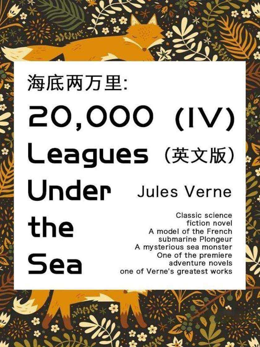 20,000 Leagues Under the Sea(IV)海底两万里(英文版)