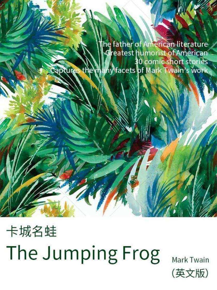The Jumping Frog 卡城名蛙(英文版)
